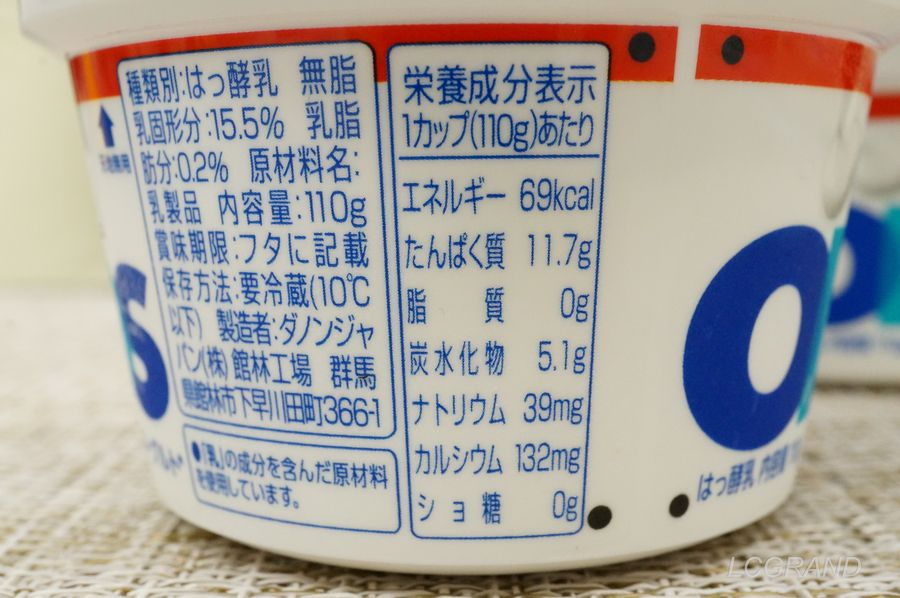 タンパク質 ヨーグルト