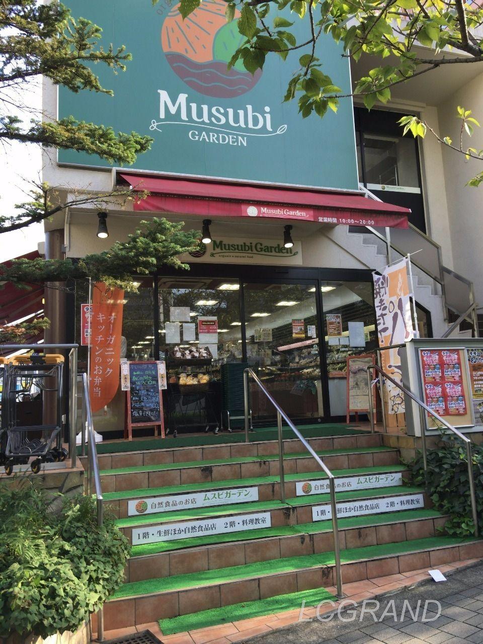 桜新町にあるムスビガーデン桜新町店の入口