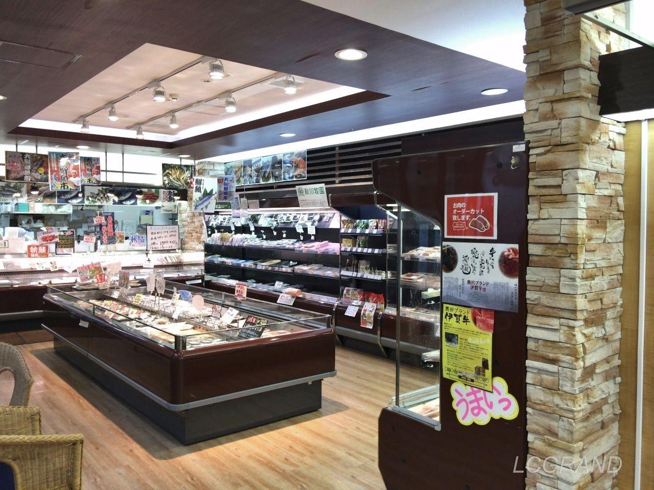 ムスビガーデン桜新町店の鮮魚コーナー