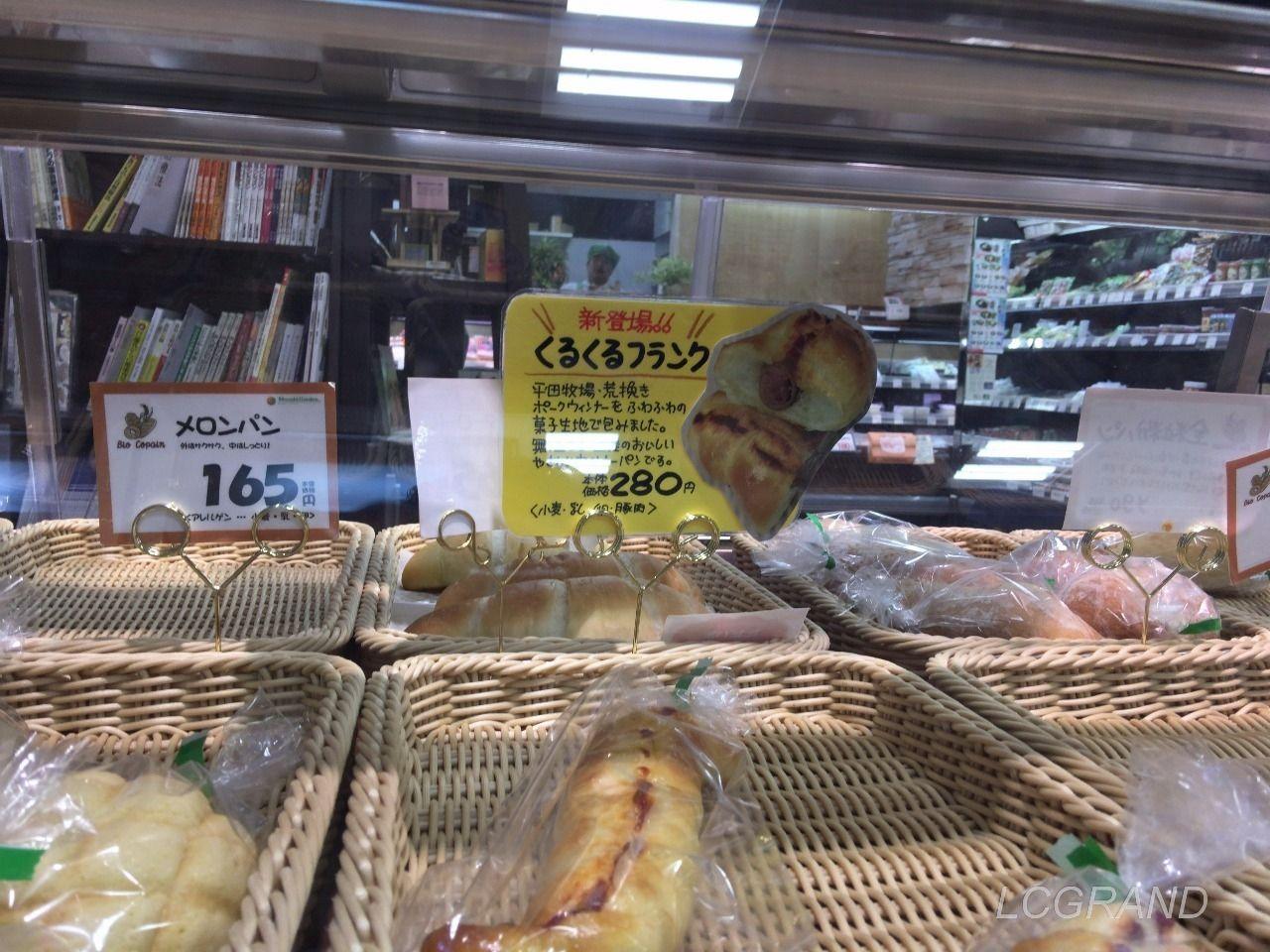 ムスビガーデン桜新町店のショーケースに入ったパン