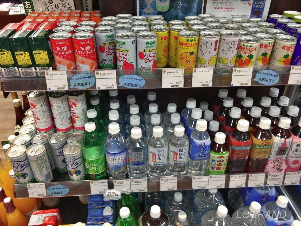 ムスビガーデン桜新町店の飲料コーナー
