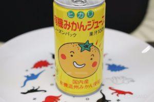 ムスビ桜新町店の有機みかんジュース