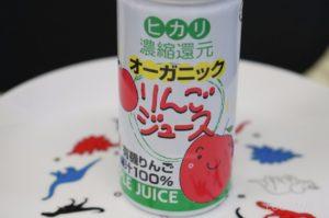 ムスビ桜新町店のオーガニックりんごジュース