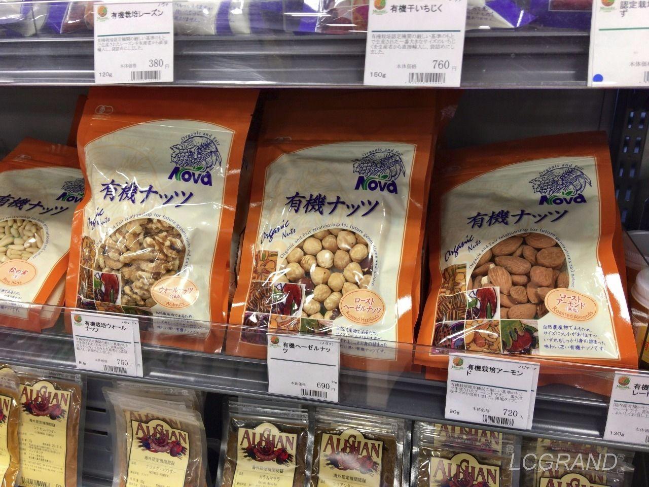 ムスビガーデン桜新町店のいろんな有機ナッツが並ぶコーナー