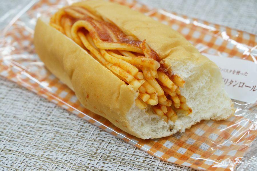 パスタとパンの量のバランスも最適です。