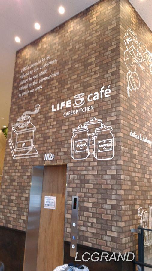 カフェっぽい雰囲気のイラストがあるライフ桜新町店のレストスペース