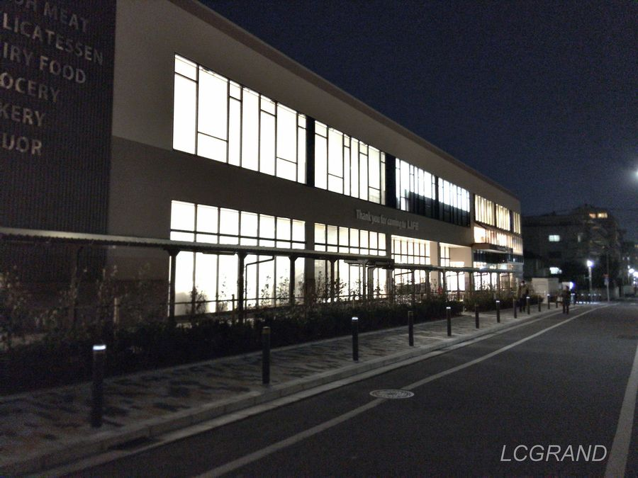 夜に撮影して「ライフ桜新町店」の建物の外観