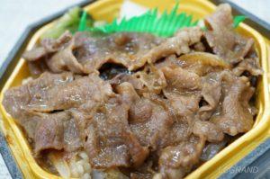 ライフ桜新町の牛めしに使う宮崎牛は柔らかくお上品な味です