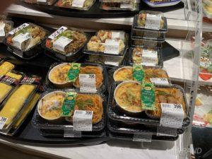ライフ桜新町店のデリカテッセンコーナーにて販売されているマカロニグラタン&パスタセット