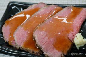ローストビーフのタレもローストビーフを味わうには大事な役目を果たします。