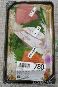 ライフ桜新町店のお刺身
