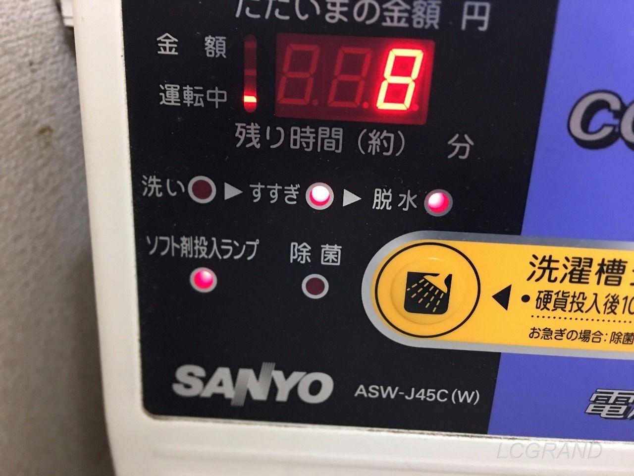 洗濯機の表示部にある《ソフト剤投入》ランプが光ったので今回用意したフレアフレグランスを投入しました。