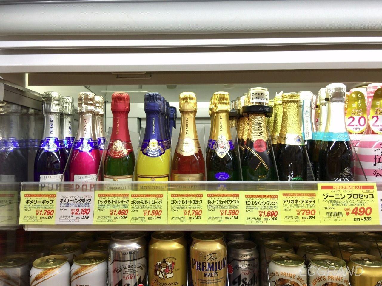 成城石井桜新町店のミニボトルのシャンパン