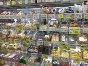 成城石井桜新町店の全部制覇したくなるパンのラインナップ