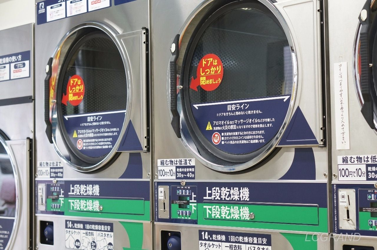 最新で清潔感が感じられる乾燥機