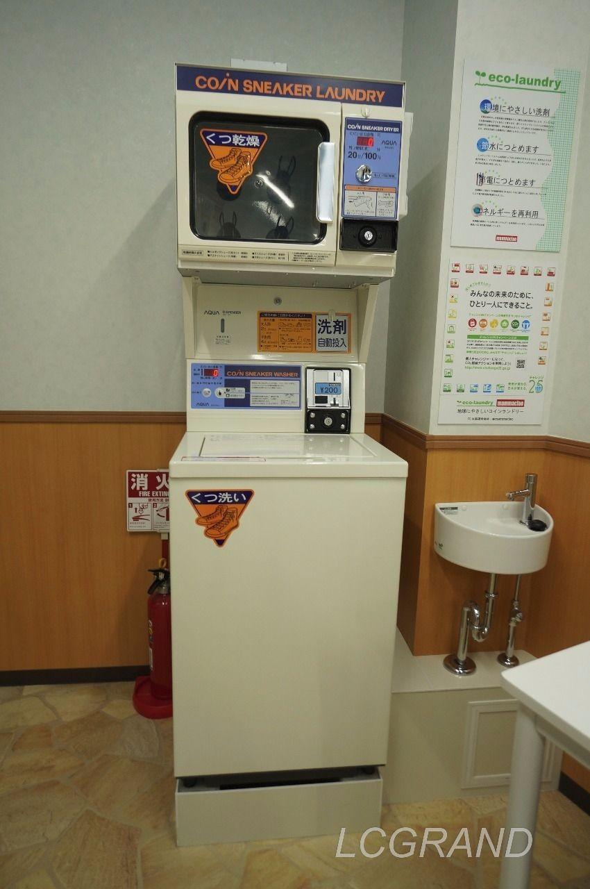 桜新町のコインランドリーにはくつの洗濯機と乾燥機もあります。