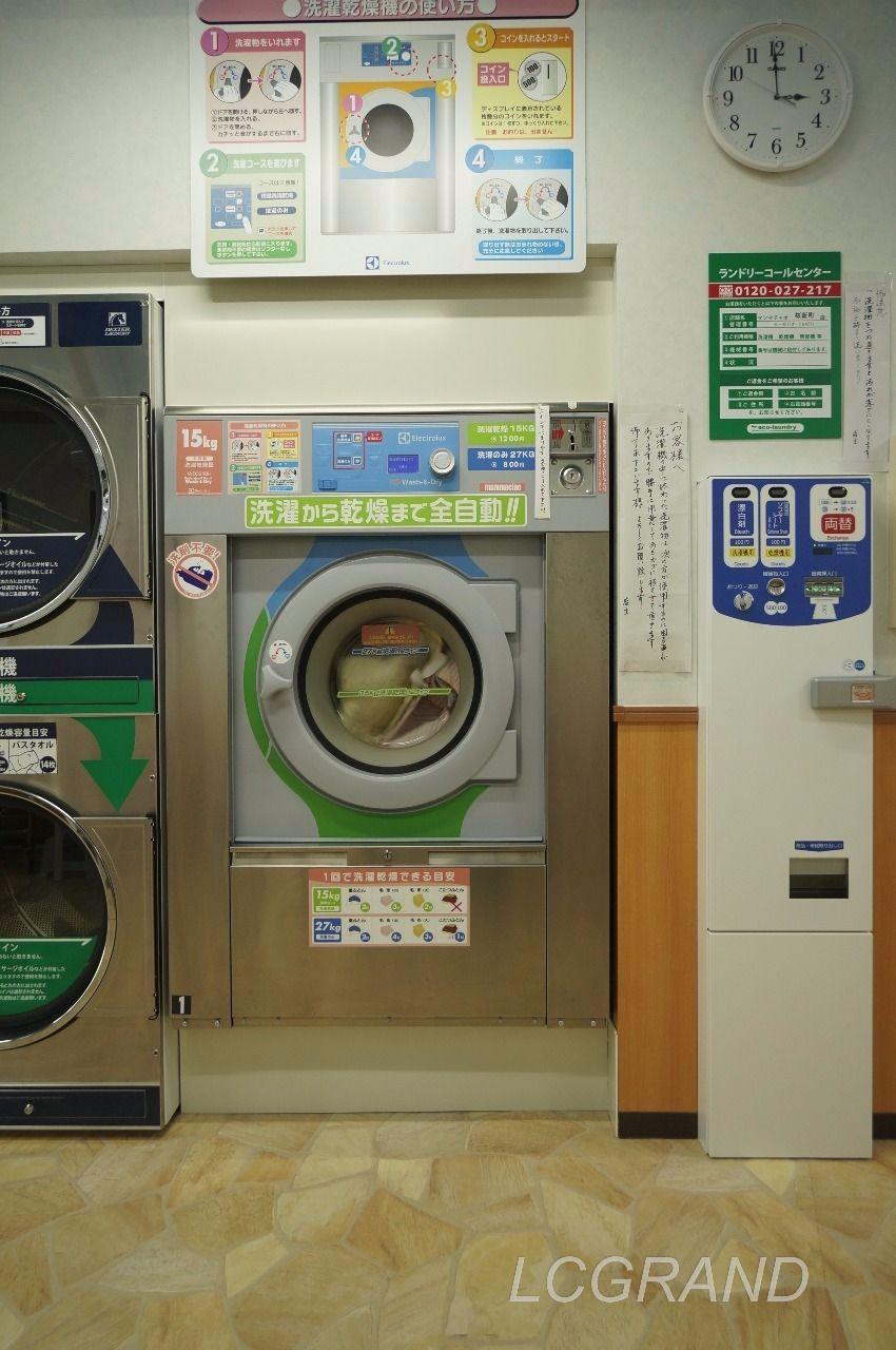 洗濯から乾燥まで全自動でやってくれる洗濯乾燥機