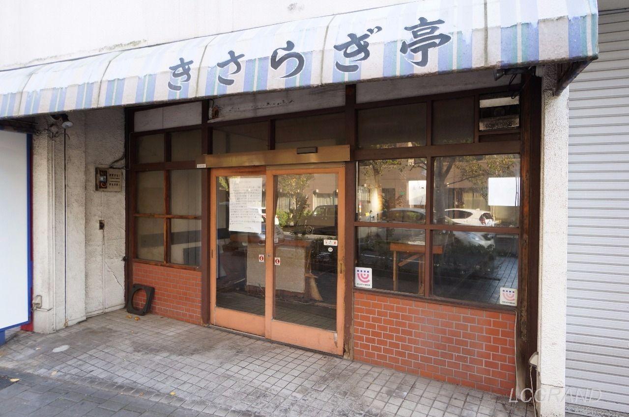 閉店になった桜新町にあるきさらぎ亭 店の入り口のドアには閉店の挨拶が貼られています。