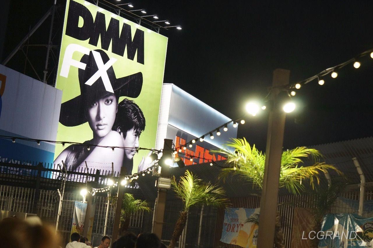 アロハバーベキュービアガーデンの席からの眺めはDMMの宣伝のローラさんが見える席でした