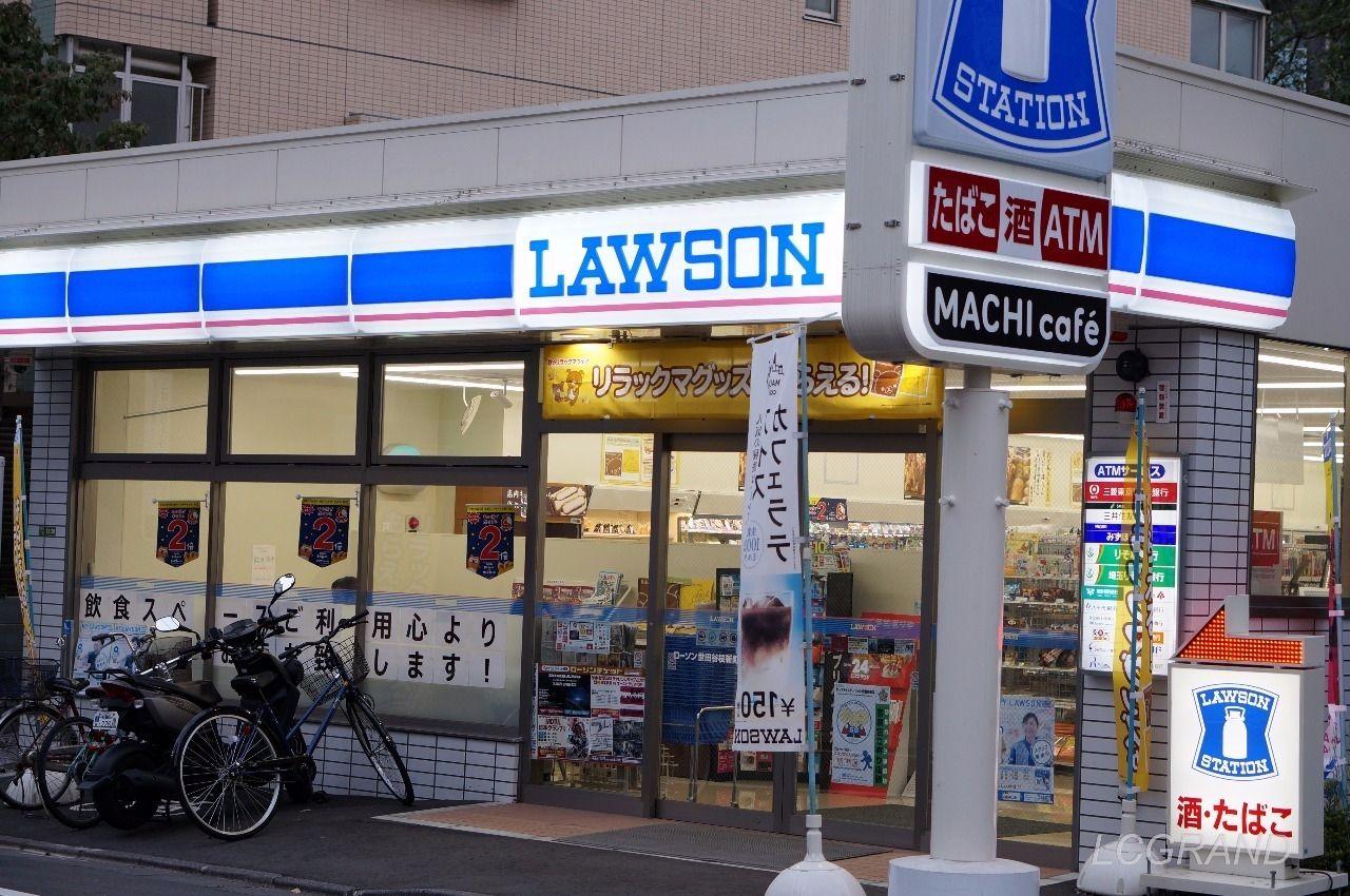 ローソン世田谷桜新町2丁目店の外観