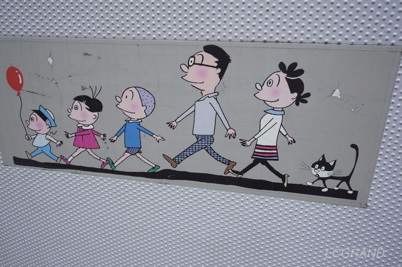 サザエさん通りに何点かあるサザエさん一家のイラスト