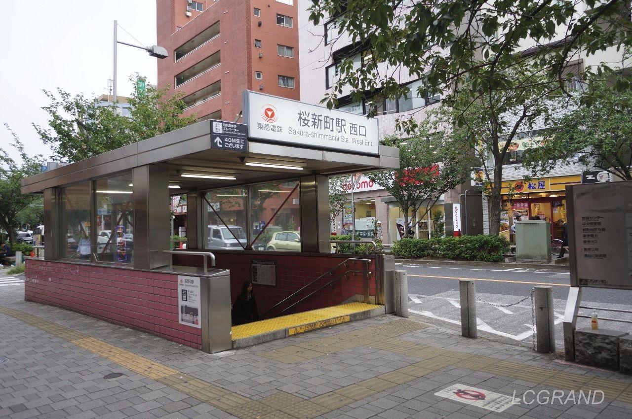 田園都市線の桜新町駅にある西口出口