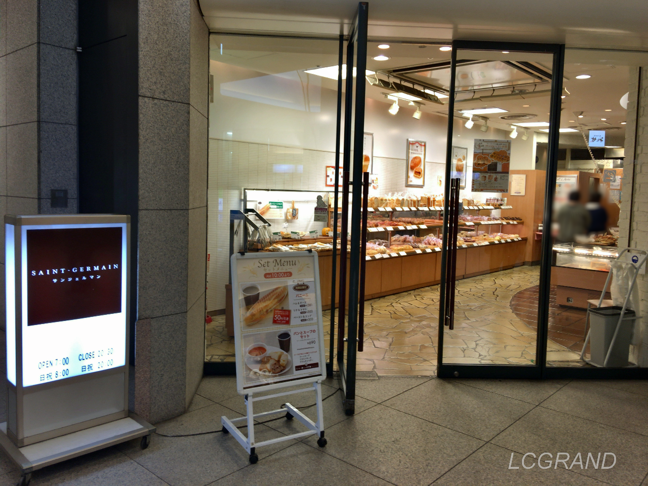 ビジネススクエアの地下1階にある入口が大きなサンジェルマン用賀店