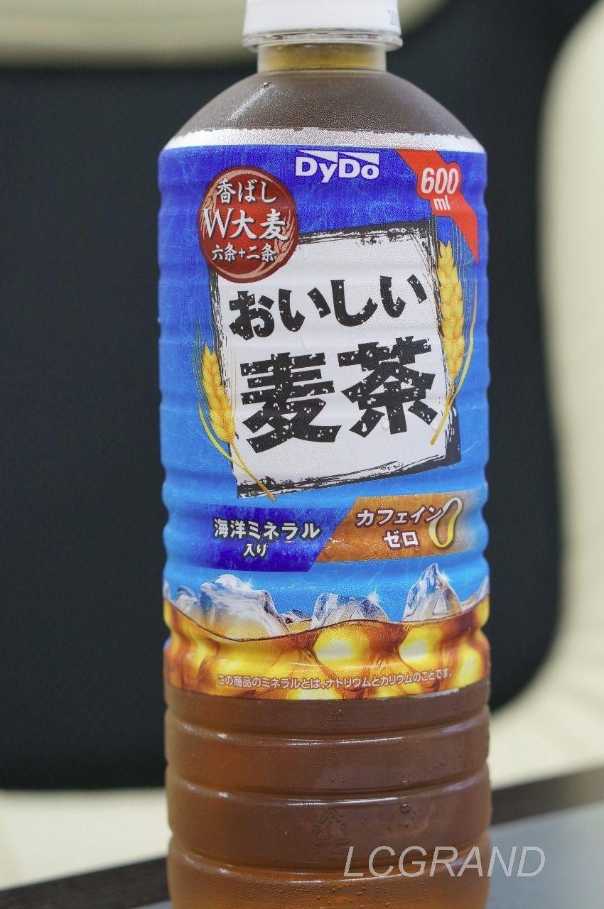 ダイドーの自販機から買ったペットボトルの美味しい麦茶