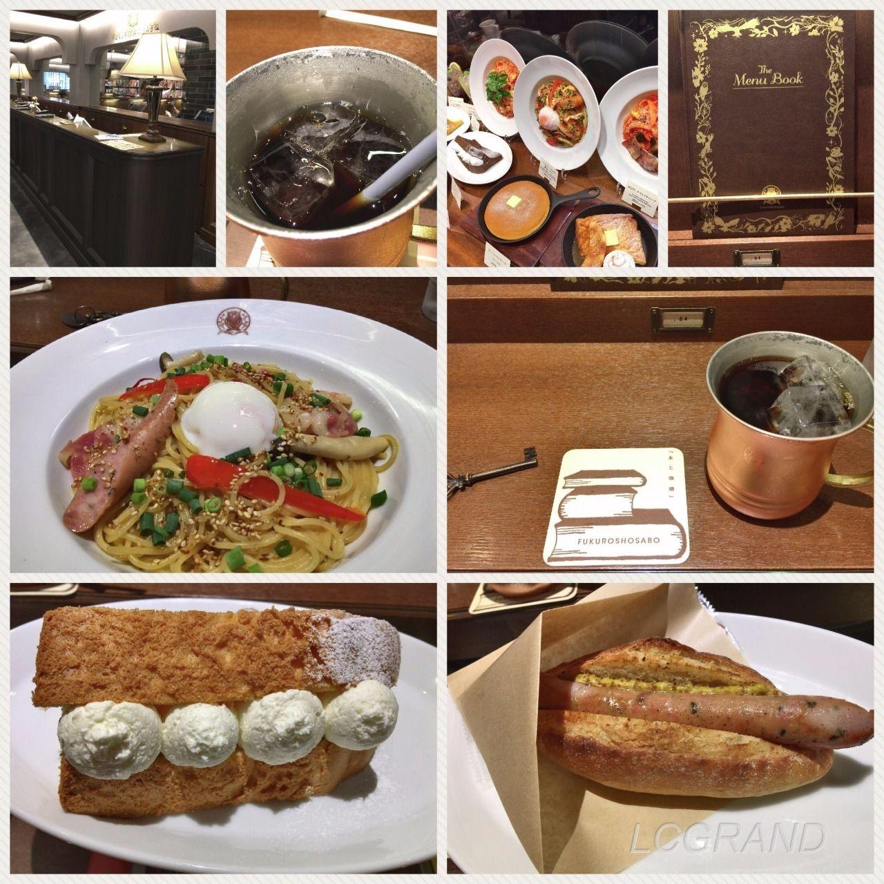 池袋の梟書茶房のシフォンケーキや梟ドックのプレーンドックやアイスコーヒーなどの様々な写真