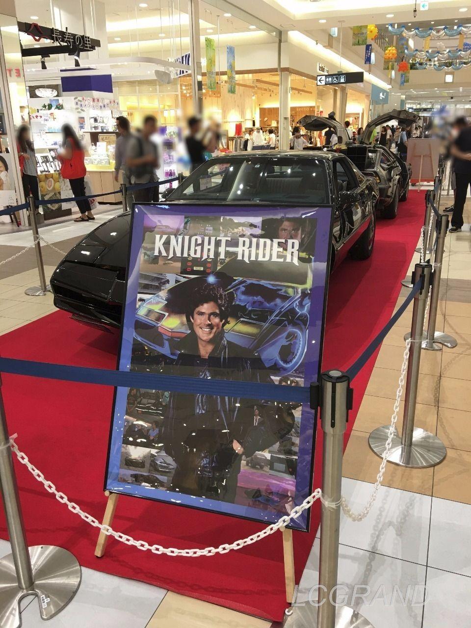 ナイト2000の前に主人公マイケルナイトが写ったポスター