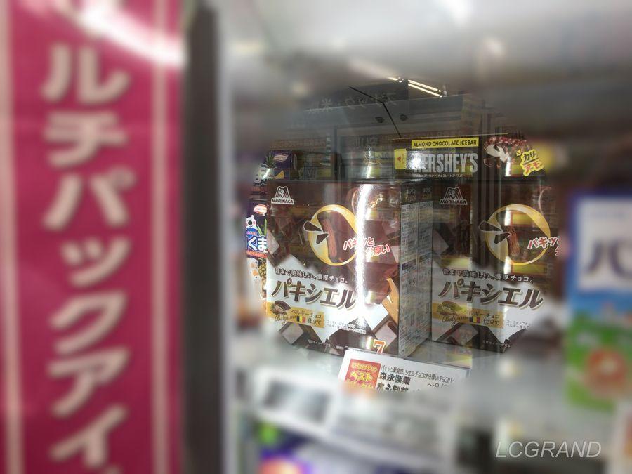 いなげや桜新町店で見つけた冷蔵庫に入ったチョコアイスバーのパキシエル