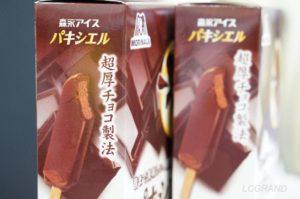 パキシエルのパッケージ横の超厚チョコ製法の文字
