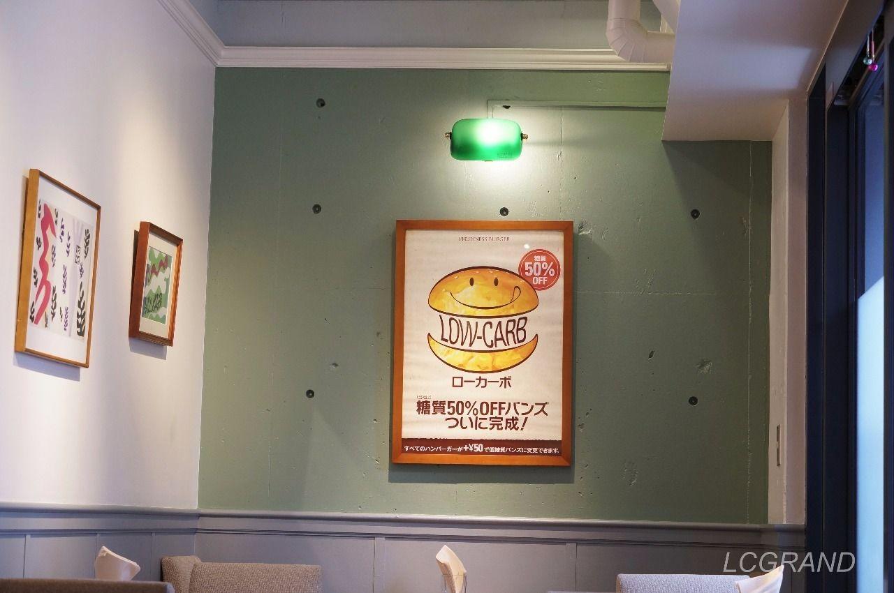 店内に貼られた糖質50%オフバンズの宣伝ポスター