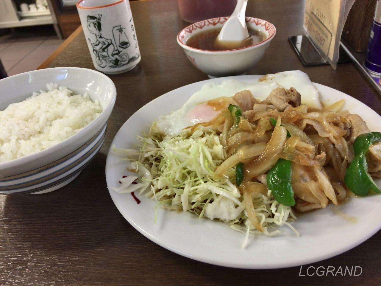 肉目玉ライス 豚の生姜焼き 目玉焼き ごはん 定食