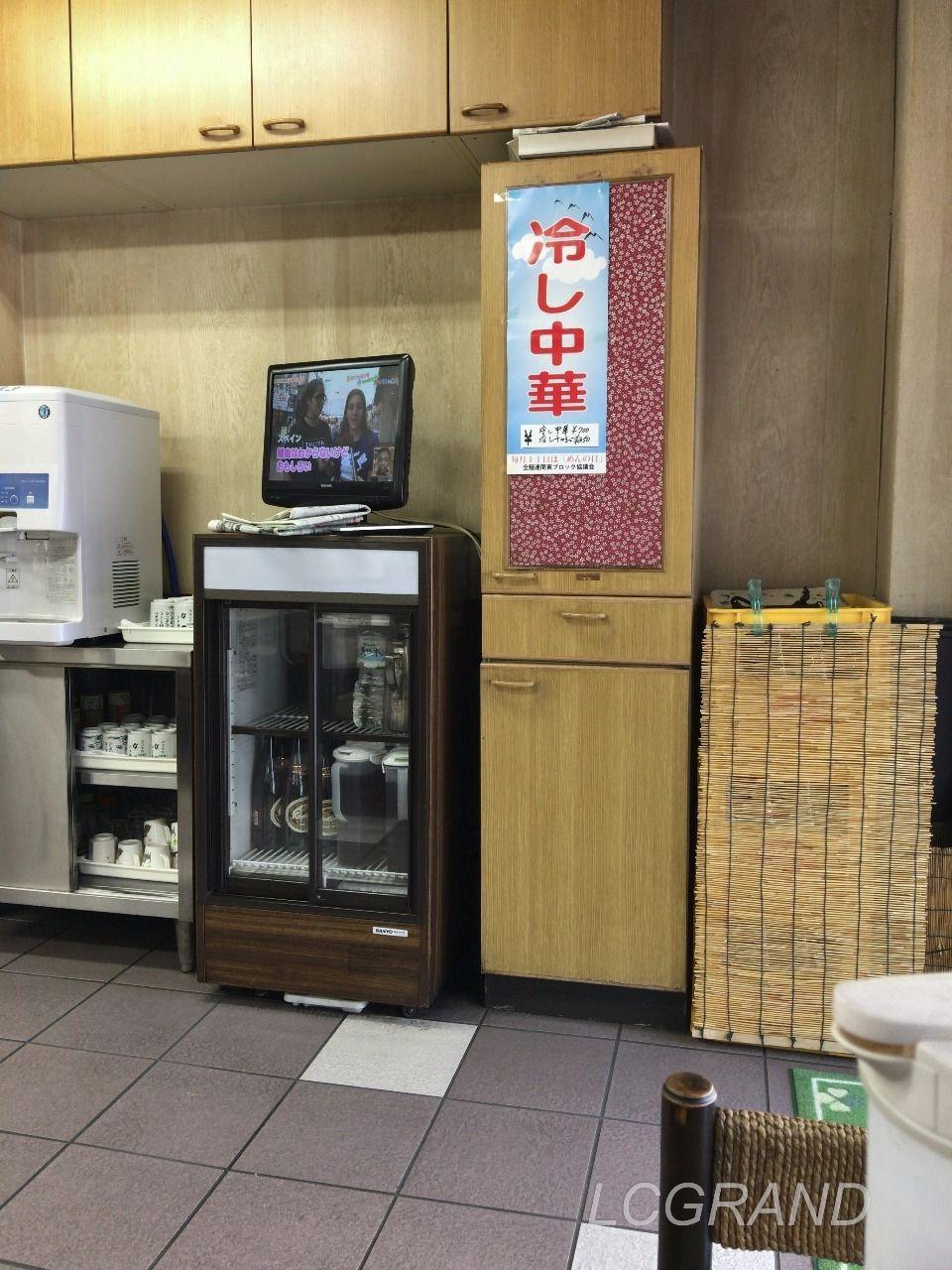 冷やし中華の広告 夏の定番