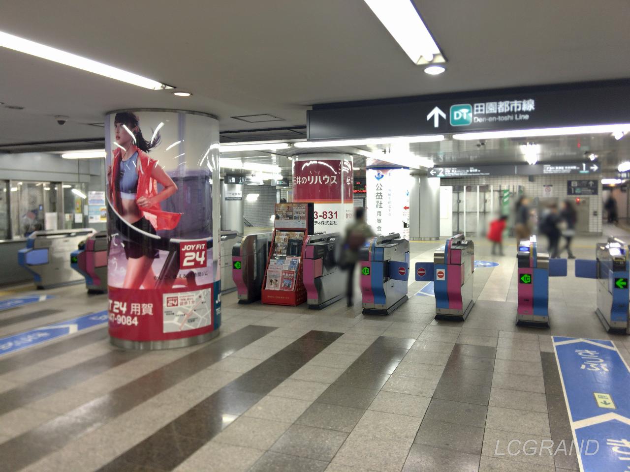 ビジネススクエアにも繋がっている用賀駅の改札口。
