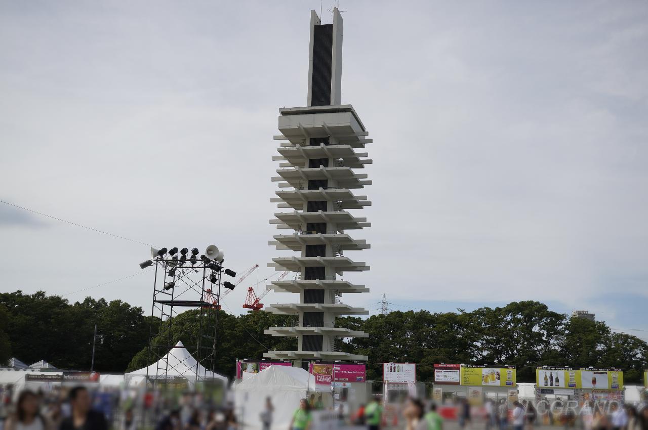 駒沢公園にあるオリンピック記念塔
