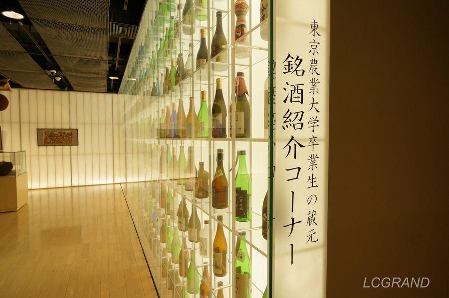東京農業大学卒業生の蔵元による銘酒紹介コーナーが食と農の博物館にはあります