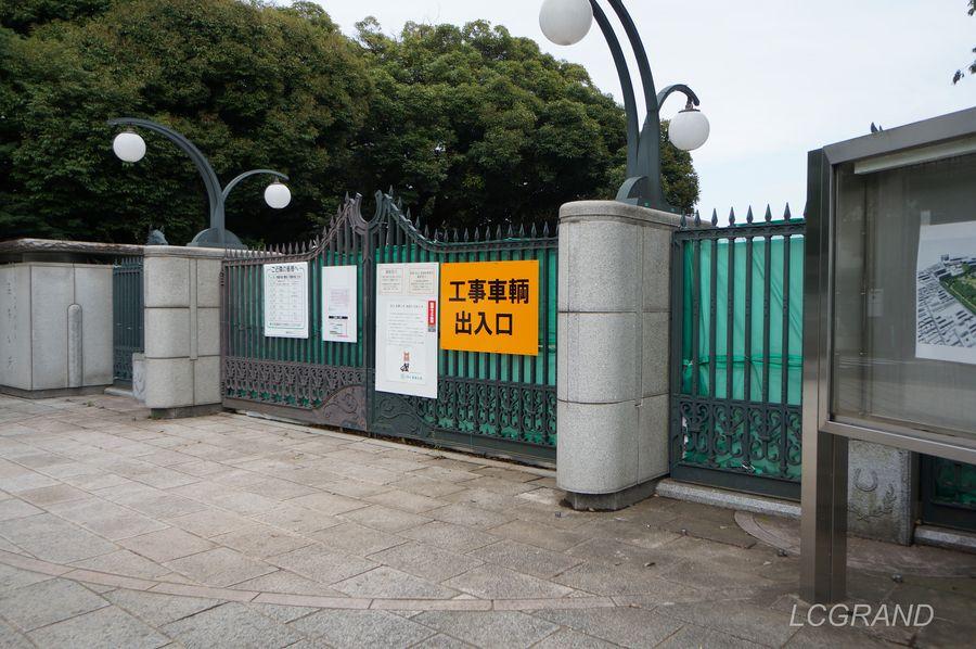 工事中のため入れない馬事公苑の入口