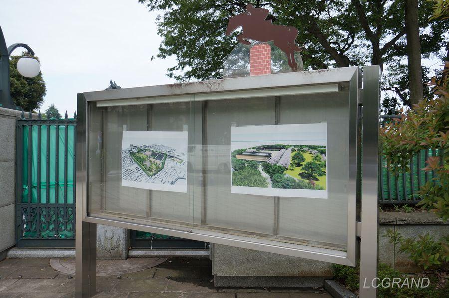 完成予想図が掲載されている馬事公苑の入口